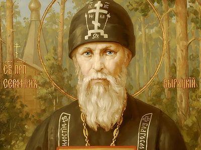 Наставления и чудеса преподобного Серафима Вырицкого