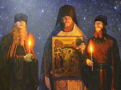 Miracles of the Optina Martyrs—Fr. Vasily, Fr. Trophim, and Fr. Therapont