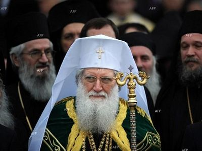 Bulgarian Orthodox Church: Outside the Orthodox Church