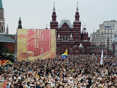 День славянской письменности и культуры 2013