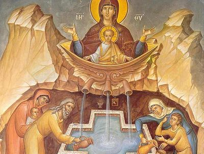 Bright Friday: The Life-Giving Spring of the Theotokos