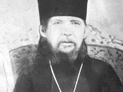 May the Lord Rule in Your Heart: Selected Sayings of St. Nektary of Optina
