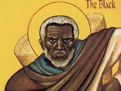 The Brotherhood of Moses the Black