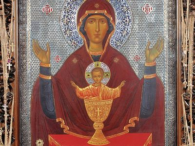 "The Icon of the Most Holy Mother of God, ""The Inexhaustible Cup"""