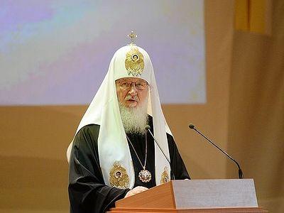 Слово на церемонии вручения Патриаршей литературной премии 2016 года