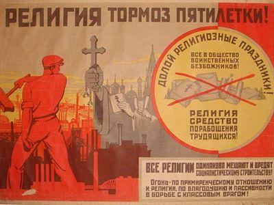 Л. 32. Русская Православная Церковь в 1925-1945 гг. (ВИДЕО)