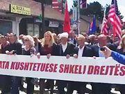 Косовские албанцы протестуют против возвращения земли монастырю