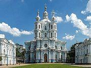 Реставрация Смольного собора в Петербурге завершится до конца года