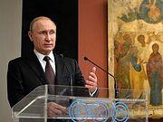 Владимир Путин посетил Музей византийского и христианского искусства Афин