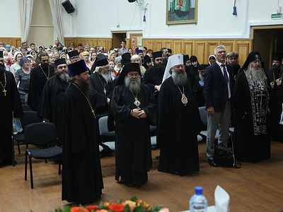 "International Conference ""The Patristic Heritage in Light of Athonite Tradition: Spiritual Guidance"" culminates in Ekaterinburg"