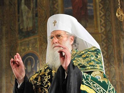 Statement of the Chancellery of the Bulgarian Holy Synod Concerning the Pan-Orthodox Council