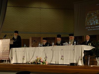 Conclusions of the Theological-Academic Conference: The Holy and Great Council: With Great Preparation but Without Expectations