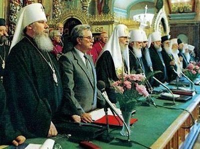 Л. 34. Русская Православная Церковь в 1970-1988 гг. (ВИДЕО)
