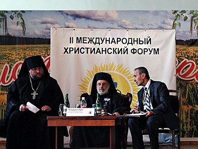 Russian Orthodox Church likely not to attend Pan-Orthodox Council