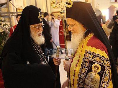 Письмо Патриарха Грузинского Патриарху Константинопольскому