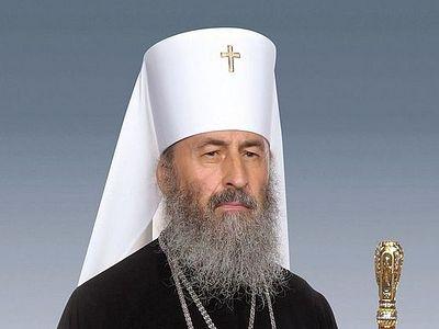 Митрополит Киевский и всея Украины Онуфрий раскритиковал депутатов Верховной Рады за вмешательство в дела Церкви