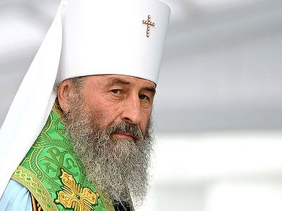 """Metropolitan Onufry: """"This meeting already won't be a Great and Holy Pan-Orthodox Council"""""""
