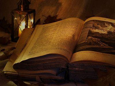 Священное Писание (+ВИДЕО)