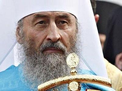 Патриарх поздравил предстоятеля УПЦ с 45-летием служения в священном сане