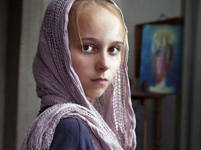 Три Марии