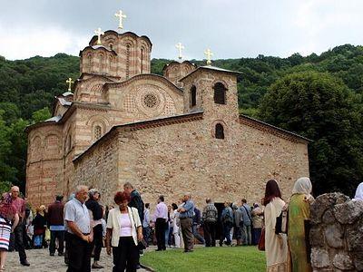 Serbia marks June 28, Vidovdan