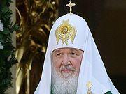 Патриарх Кирилл: Верность — это огромная ценность