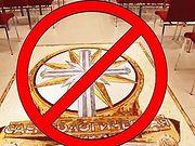 Верховный суд РФ отклонил жалобу на ликвидацию «Сайентологической церкви Москвы»