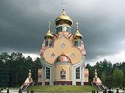 Священник опроверг причастность прихода в г. Славутич к растрате госсредств
