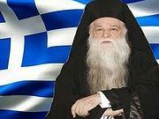 Митрополит Калавритский Амвросий: Европейский Союз – союз безбожников и обманщиков