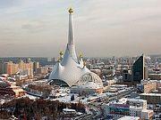 Недостроенную в Екатеринбурге телебашню предлагают превратить в храм Святой Екатерины