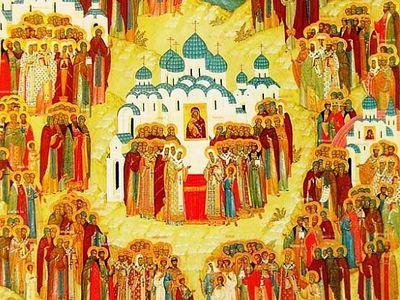 Божественная литургия в Неделю 2-ю по Пятидесятнице, Всех святых в земле Российской просиявших
