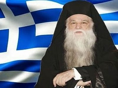 "Metropolitan Amvrosios of Kalavryta and Aigialeia: ""The EU is a union of atheists and deceivers"""