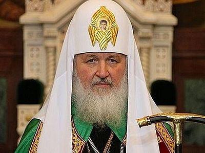 Приветствие Святейшего Патриарха Кирилла участникам XXIII конференции Межпарламентской ассамблеи Православия