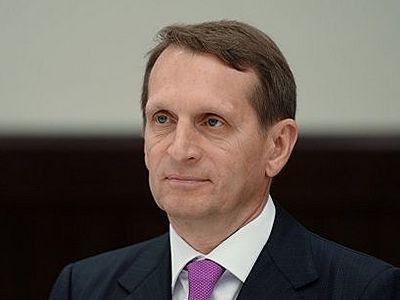Сергей Нарышкин: Россия будет защищать традиционные ценности