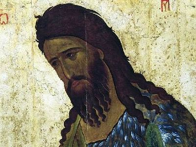 Holy Fathers in Praise of St. John the Baptist