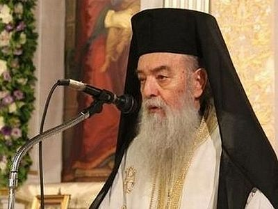 "Metropolitan Jeremiah of Gortys: ""When and where did the Holy Fathers call heresies and schisms 'Churches?'"""