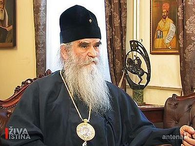 Митрополит Черногорско-Приморский Амфилохий не подписывал на Крите спорный документ