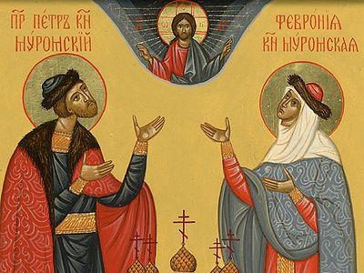 Повесть о Петре и Февронии Муромских. Часть 1
