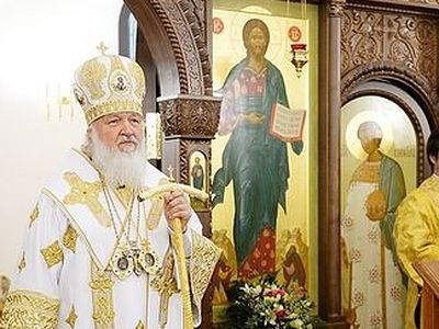 Патриарх Кирилл: Храм всегда строится во благо людей
