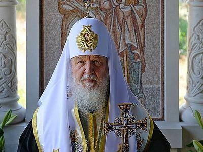 Патриарх Кирилл: Современная цивилизация переводит внимание с главного на второстепенное