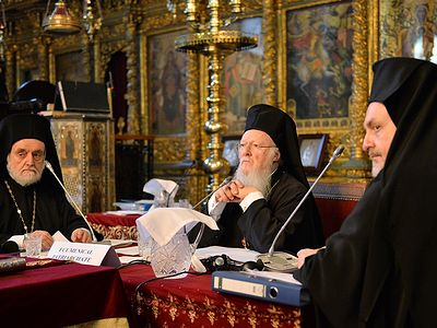 The Patriarchate of Constantinople to examine the appeal of Verkhovna Rada on granting autocephaly to the Ukrainian Orthodox Church