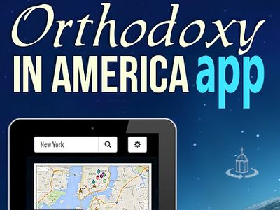"New ""Orthodoxy in America"" app now available at no charge"