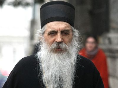 О Критских документах