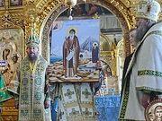 Празднование памяти преподобного Антония Печерского продолжится на его родине