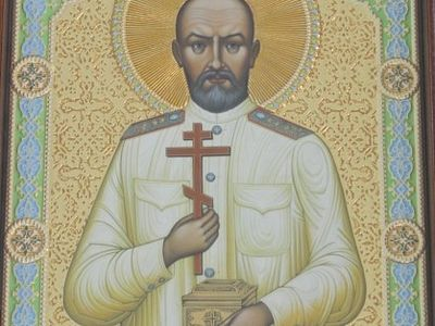 Icon of Righteous Martyr Eugene (Botkin) arrives in Sarov