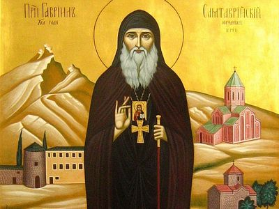"""I am waiting for you at Samtavro"": on a miracle of Elder Gabriel (Urgebadze)"