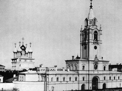 Muscovites seek to rebuild Strastnoy Monastery