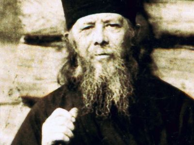 "Optina Monastery and the Righteous Transmission of Tradition—Elder Anatole (the ""Younger"")"