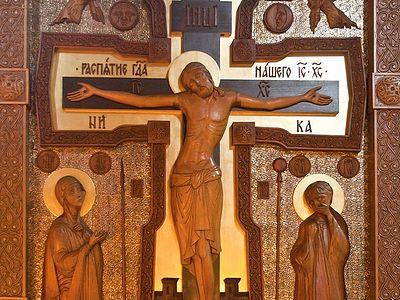 Да благословит Господь крест каждого из вас