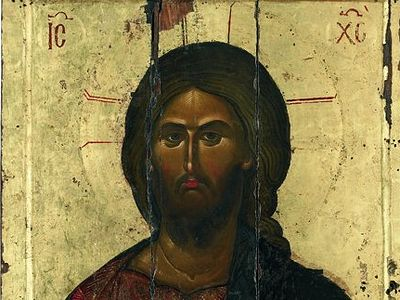 Jesus Christ: The Universal Person